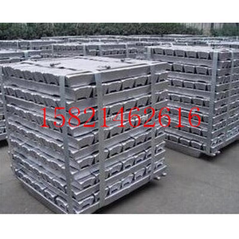 厂家直销1#电解铅 铅锭价格