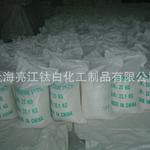 厂家直销 锌锭生产氧化锌 间接99.7% 氧化锌