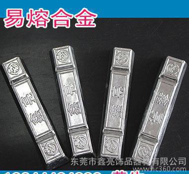 锌合金压铸加工 锌合金加工 锌合金锭 锌合金材料 3#3号锌