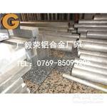 3003易切削铝棒,3003耐腐蚀铝棒,进口3003铝棒
