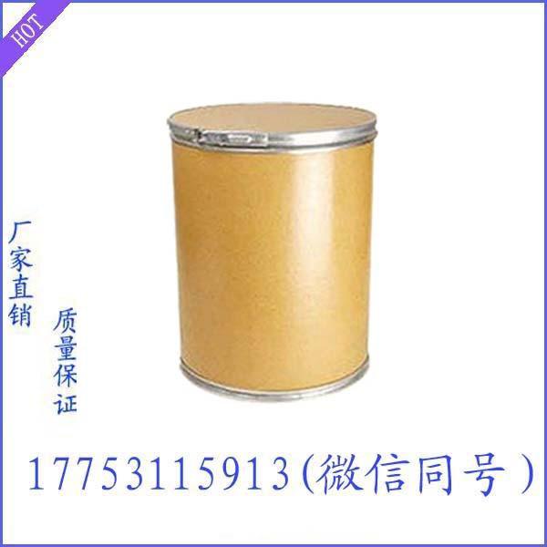 山东氧化亚铜原料厂家 1317-39-1