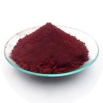 供应原料药 氧化亚铜 | 1317-39-1 量多质优现货 化工氧化亚铜