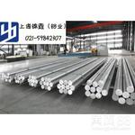 上海铝材批发:供应7075铝棒、规格齐全、可定做、可切割