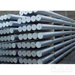 供应超硬铝合金7A04铝板铝棒国标标准