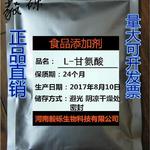 合成硒配方工艺集-多元醇,二氧化硒,氨基酸,合成( 版)