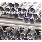 粤森现货:西南合金轧制705铝管大小直径6063铝棒