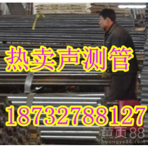 临江声测管厂家