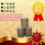 二氧化硒厂家 优质原料 现货 7446-08-4 可以散卖的 100G/袋