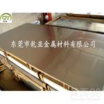 批发1100铝板铝棒铝排铝管等