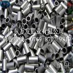 5052防锈铝管,耐腐蚀铝管易焊接