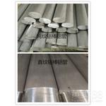 广东网纹铝管供应商,广东铝管生产商,广东铝管批发