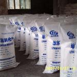 厂家直销天齐氢氧化锂 电池级 高纯度氢氧化锂 现货供应
