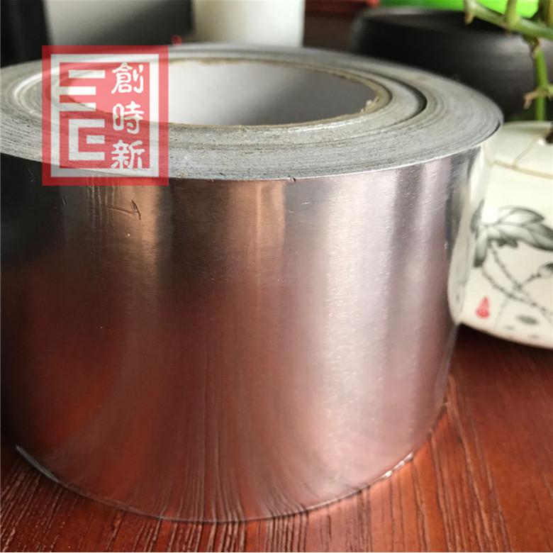 铜箔胶带 单导高温胶带 铜箔纸麦拉 厂家直销屏蔽胶带 防火铝箔胶带 屏蔽防辐射抗干扰铜箔纸