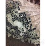 东莞6061铝管——一铝一世界——东莞6063铝管