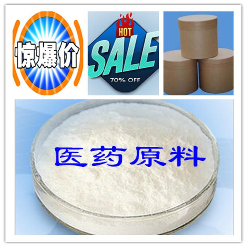 无水氢氧化锂原料厂家与价格 含量与作用