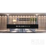 上海华通招居间机构