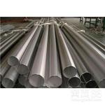 高精6063氧化铝管现货5056精拉无缝铝管