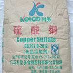 品质优先的食品级硫酸铜