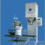 供应铜粉自动包装机,碳粉定量包装机,铝粉自动灌装机,锌粉包装设备