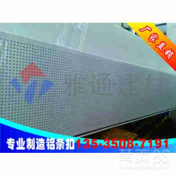 镇江润州铝单板工艺