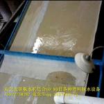 皮带真空脱水机 吐鲁番市铅精矿真空脱水机 ZHX800-920B