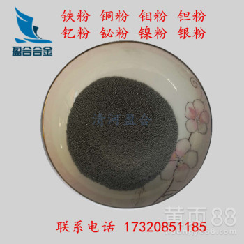 厂家直销Al2O3-TiO2陶瓷粉热喷涂氧化铝氧化钛复合粉末