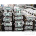 高耐磨模具铝合金板7A03高强度铝合金超硬7A03铝棒