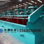 吐鲁番厂家供应SF4浮选机 铅锌粉生产浮选机原理 尾矿浮选机价格