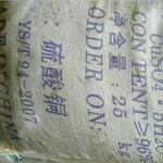 化学试剂 金球化工 硫酸铜