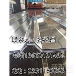 瓦楞铝板750型铝瓦多少钱一吨?怎么计算找济南中福铝材
