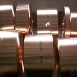 耐磨铍铜带C17200