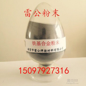 超细涂层铝粉、1-2微米、球形涂层铝粉、涂层高纯铝粉