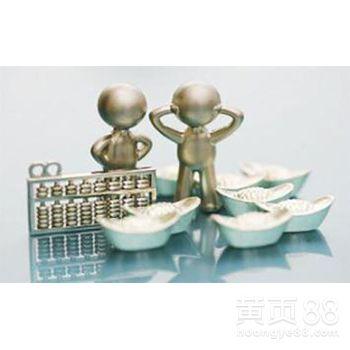 安徽国盛平台正规大宗商品售卖白银