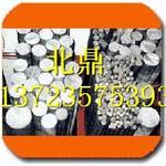 A5182P-H39铝合金排料