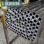 6061铝管6063铝管厚壁大口径铝合金管空心铝合金硬铝管