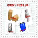 现货供应二氧化硒|CAS#7446-08-4|厂家原料价格