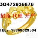 长江联合招商开户158-6802-9504车经理