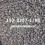 延金炮泥用改质煤沥青电解铝厂使用电击棒使粘结剂电极材料国标改质沥青