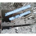 供应7075铝管、规格齐全、可定做可切割