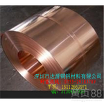 江西QBe2.0铍铜带,高导热铍铜带耐温性能好