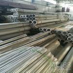 天津合金铝管厂家铝管厂家现货天津铝方管6063铝管批发