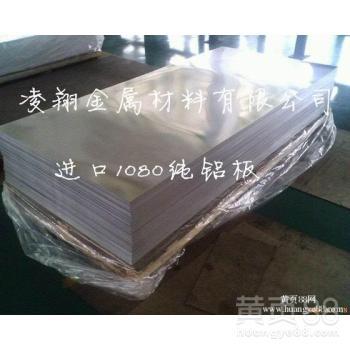 优质AL7075铝棒AL7075模具专用超硬铝板规格齐全