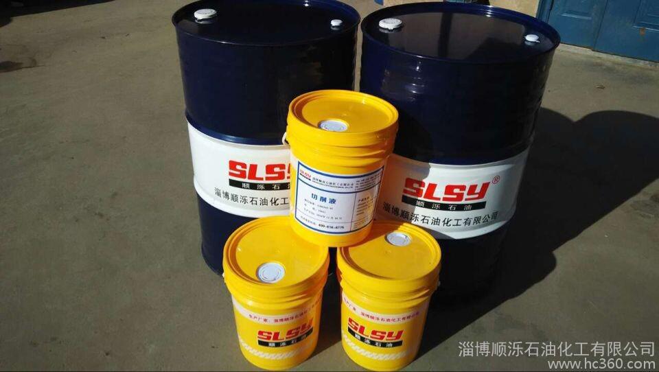 供应 铜杆连轧专用 乳化油