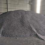 邯郸市经昊化工供应中温沥青颗粒 用于电解铝 加工