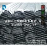 达源6082铝管,薄壁铝管耐腐蚀性能优异