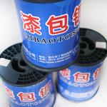 销售 聚氨酯漆包铜线直焊型漆包线圆形耐高温电磁线耐热导线规格多样