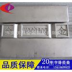 现货供应47度环保低熔点控温锡铋合金焊接用易熔合金丝