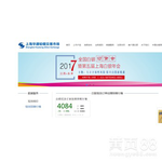 上海华通招商欢迎投资