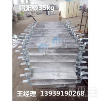 原油储罐牺牲阳极23kg铝阳极保护设计方案