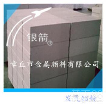 河南塑料色母粒用铝银条铝粉多少钱